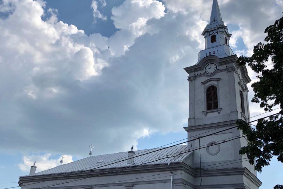 Biserica Ortodoxă Tulca